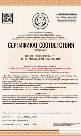 2020-07-03_12-08-09