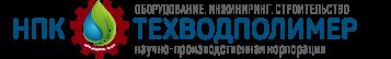 Завод Техводполимер Самара