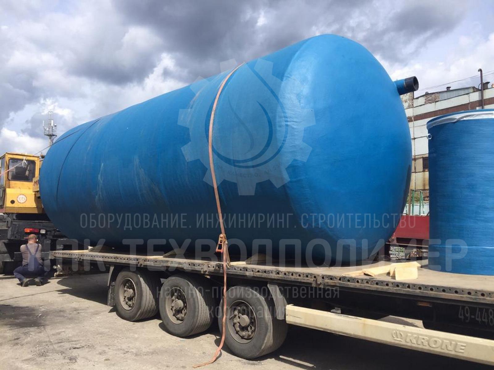 Отгрузка в Архангельскую область накопительной емкости LIMAN объемом 50 м3 и песко-нефтеуловителя URAL производительностью 1,5 л/с. Материал изготовления стеклопластик.